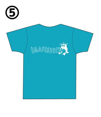 イマフェス2017Tシャツデザイン_5.jpg