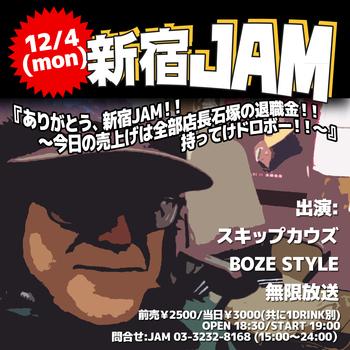 2017.12.4新宿JAM.jpg