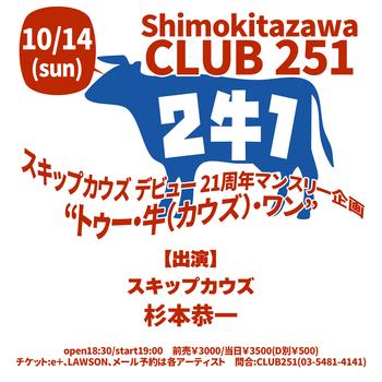 2018.10.14下北沢251.jpg