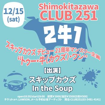 2018.12.15下北沢251.jpg