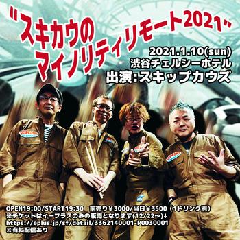2021.1.10渋谷チェルシーワンマン.jpg